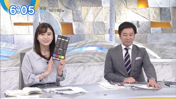 2019年01月28日角谷暁子の画像06枚目
