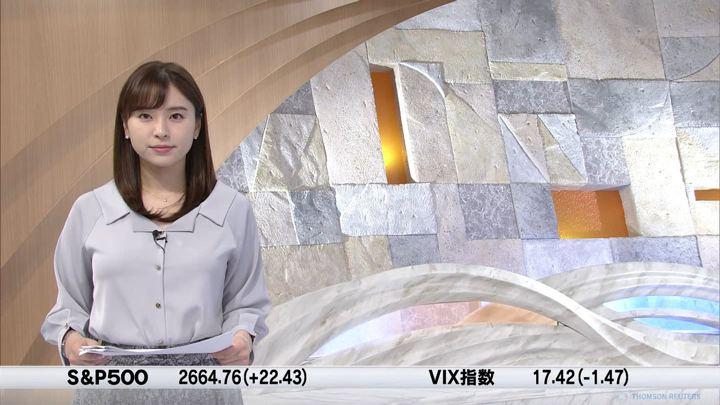 2019年01月28日角谷暁子の画像10枚目
