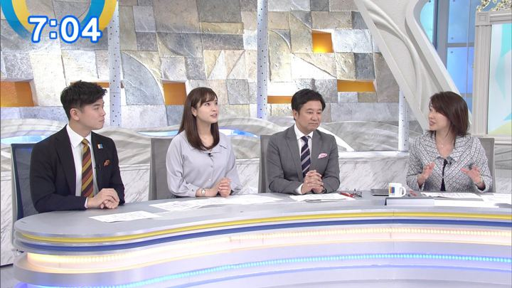 2019年01月28日角谷暁子の画像15枚目