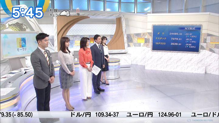 2019年01月29日角谷暁子の画像02枚目