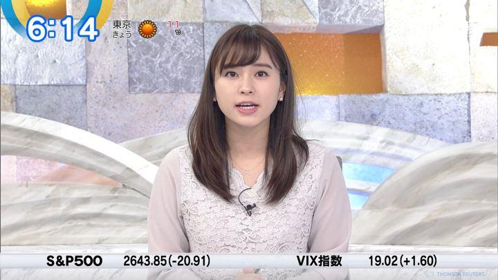 2019年01月29日角谷暁子の画像07枚目