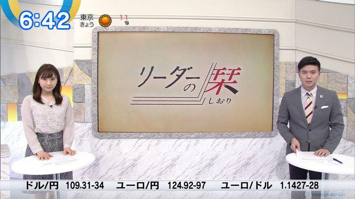 2019年01月29日角谷暁子の画像10枚目