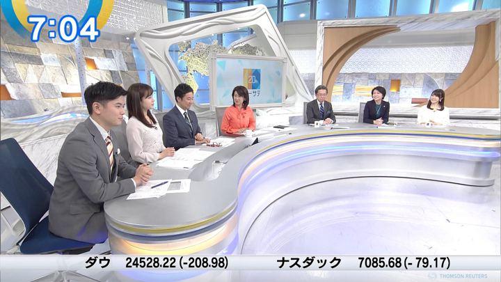 2019年01月29日角谷暁子の画像12枚目