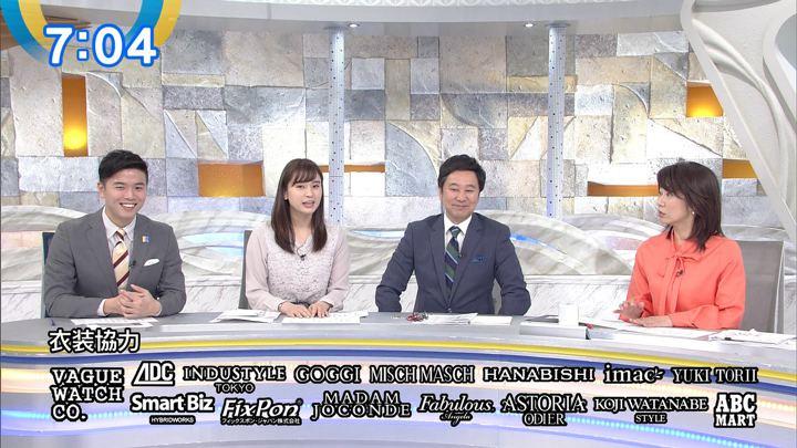 2019年01月29日角谷暁子の画像13枚目