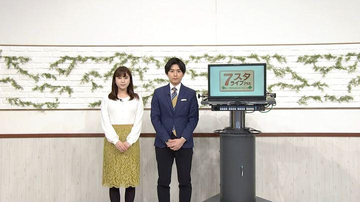 2019年02月01日角谷暁子の画像01枚目