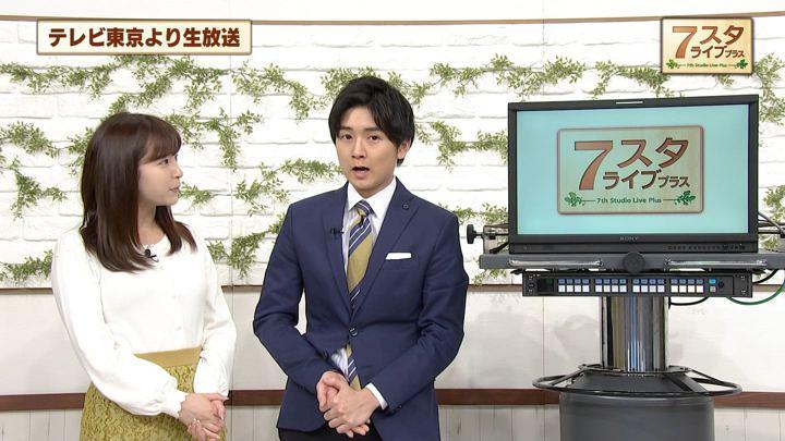 2019年02月01日角谷暁子の画像04枚目