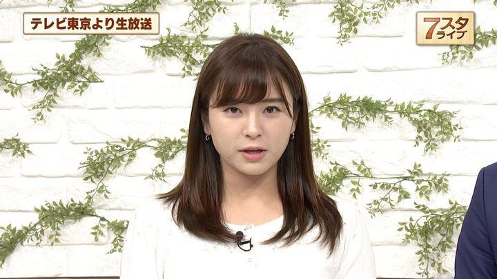 2019年02月01日角谷暁子の画像06枚目