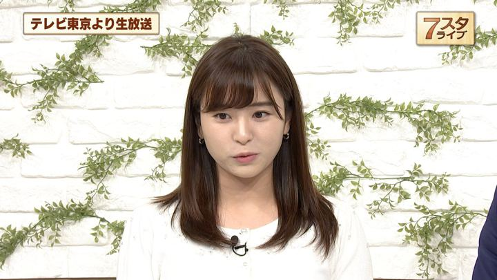2019年02月01日角谷暁子の画像07枚目