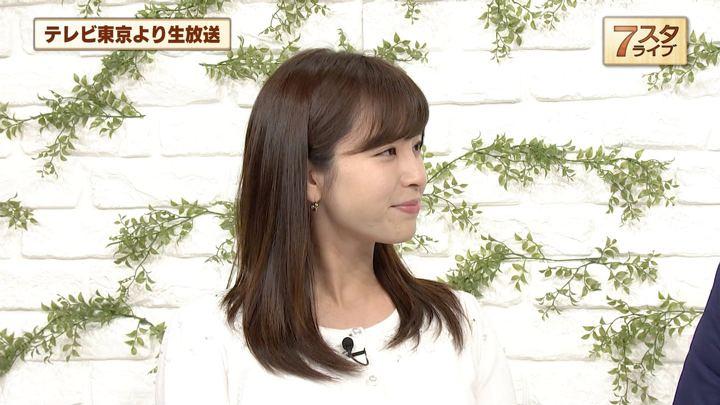 2019年02月01日角谷暁子の画像09枚目