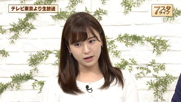 2019年02月01日角谷暁子の画像10枚目