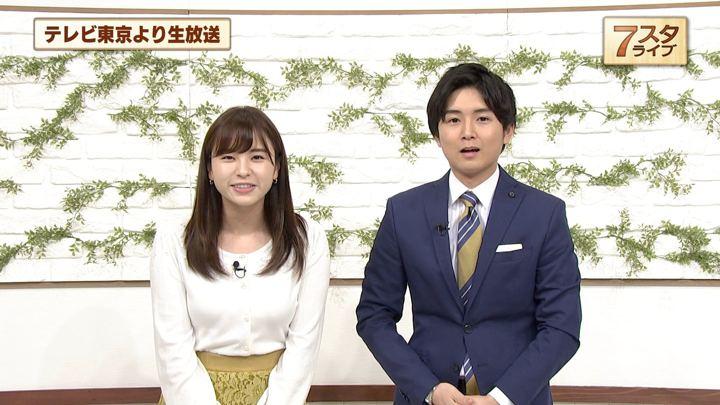 2019年02月01日角谷暁子の画像11枚目
