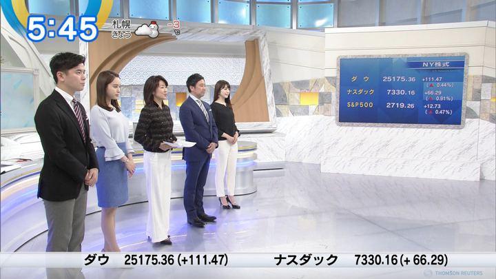 2019年02月05日角谷暁子の画像02枚目