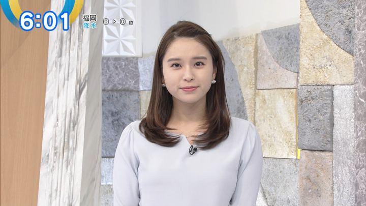 2019年02月05日角谷暁子の画像06枚目