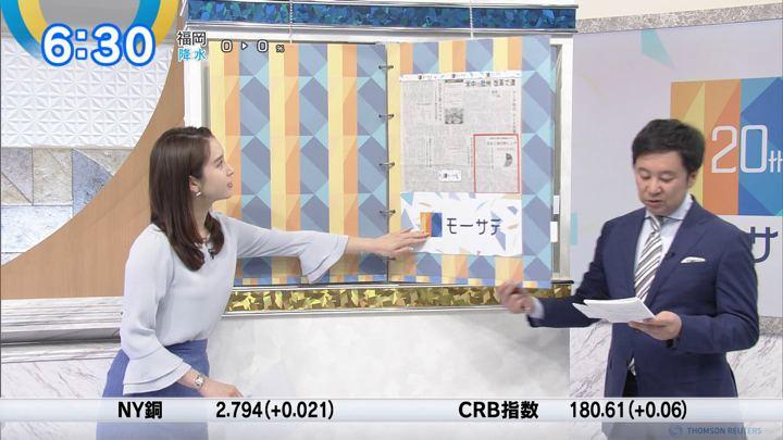 2019年02月05日角谷暁子の画像13枚目