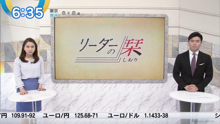 2019年02月05日角谷暁子の画像15枚目