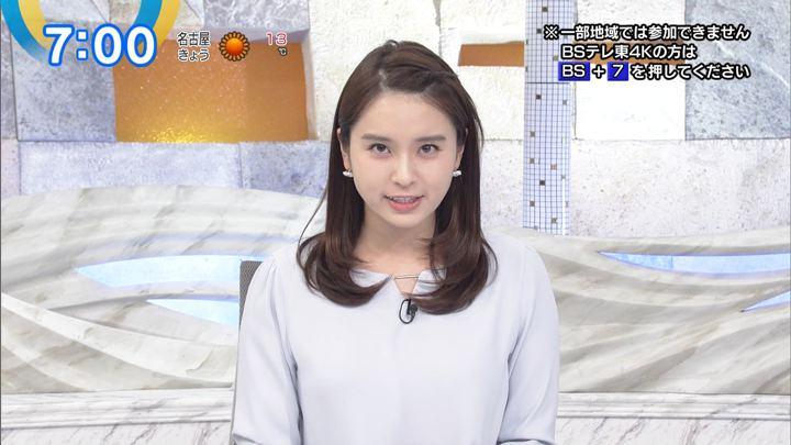 2019年02月05日角谷暁子の画像19枚目