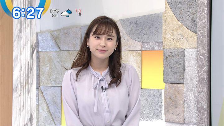 2019年02月08日角谷暁子の画像11枚目
