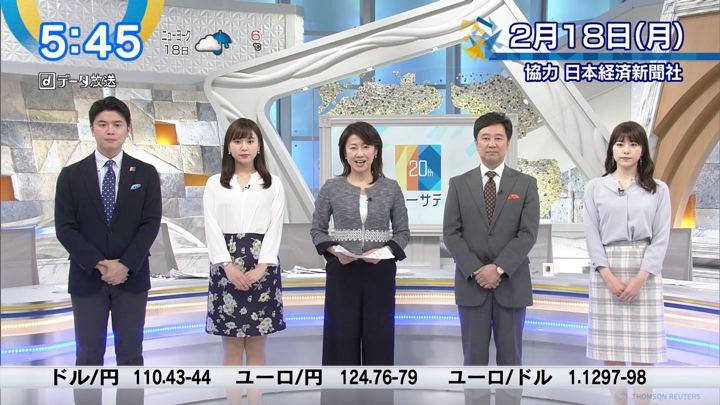 2019年02月18日角谷暁子の画像02枚目