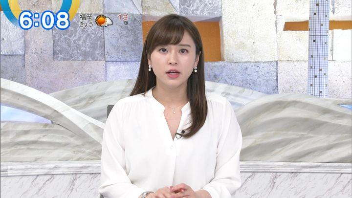 2019年02月18日角谷暁子の画像07枚目