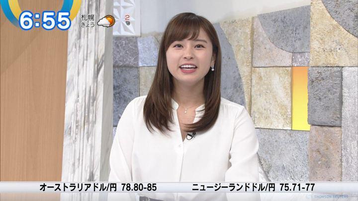 2019年02月18日角谷暁子の画像12枚目