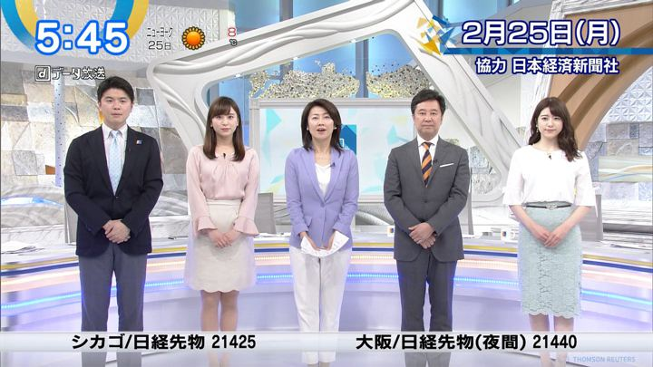 2019年02月25日角谷暁子の画像01枚目