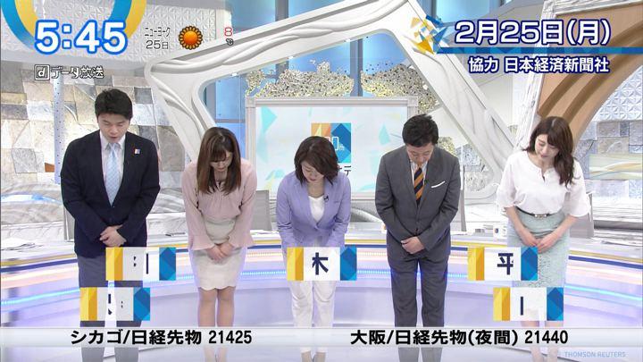 2019年02月25日角谷暁子の画像02枚目