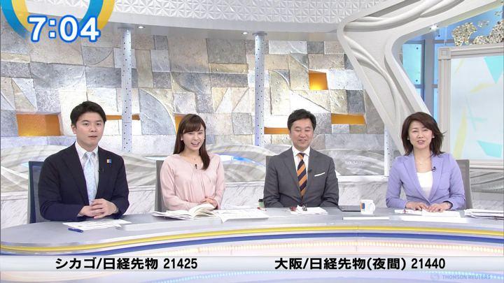 2019年02月25日角谷暁子の画像10枚目