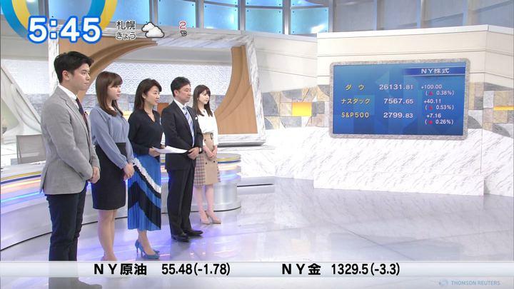 2019年02月26日角谷暁子の画像03枚目