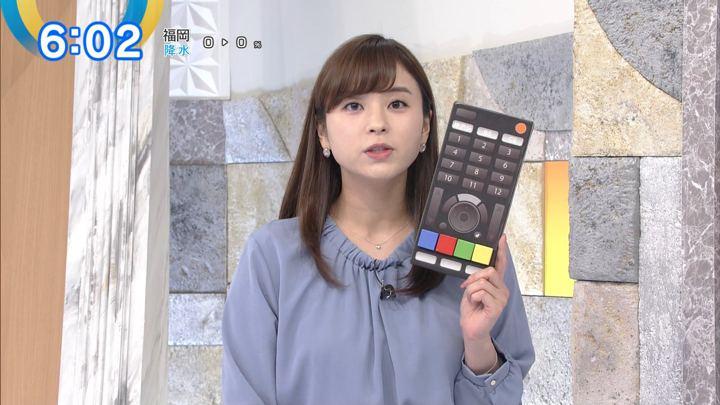 2019年02月26日角谷暁子の画像05枚目