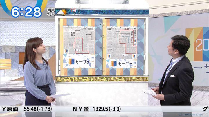 2019年02月26日角谷暁子の画像10枚目
