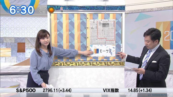 2019年02月26日角谷暁子の画像11枚目