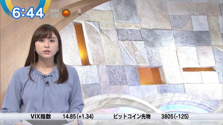 2019年02月26日角谷暁子の画像13枚目