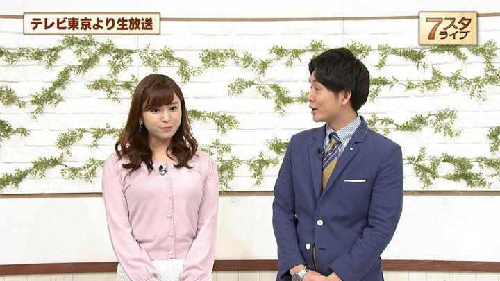 2019年03月01日角谷暁子の画像10枚目