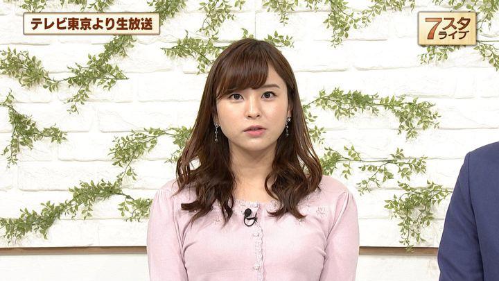 2019年03月01日角谷暁子の画像12枚目