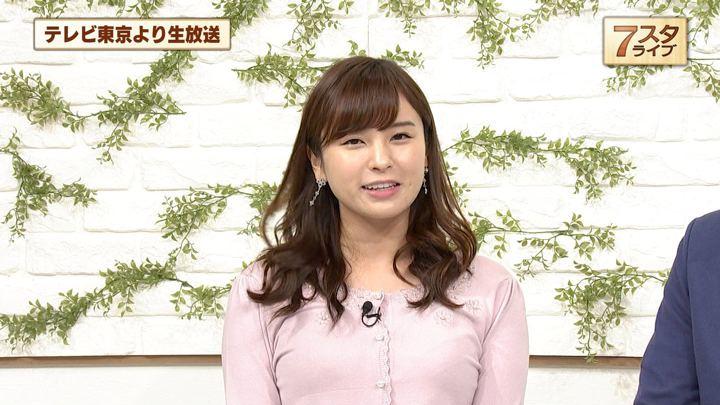 2019年03月01日角谷暁子の画像14枚目