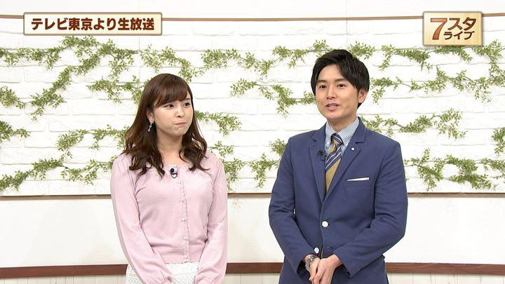 2019年03月01日角谷暁子の画像15枚目