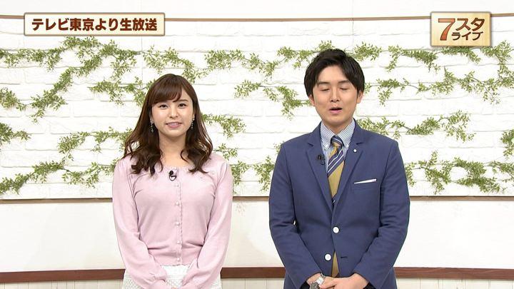2019年03月01日角谷暁子の画像17枚目