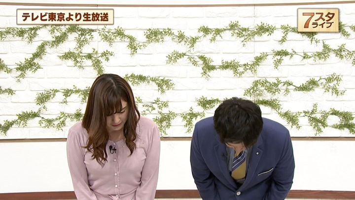 2019年03月01日角谷暁子の画像19枚目