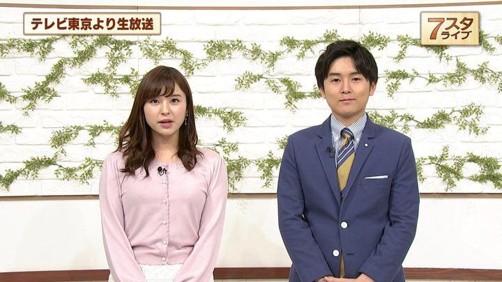 2019年03月01日角谷暁子の画像20枚目