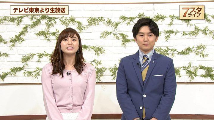 2019年03月01日角谷暁子の画像21枚目