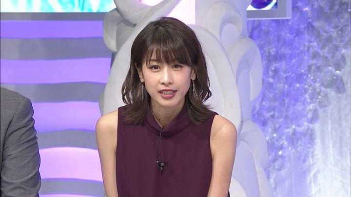 2018年10月13日加藤綾子の画像07枚目