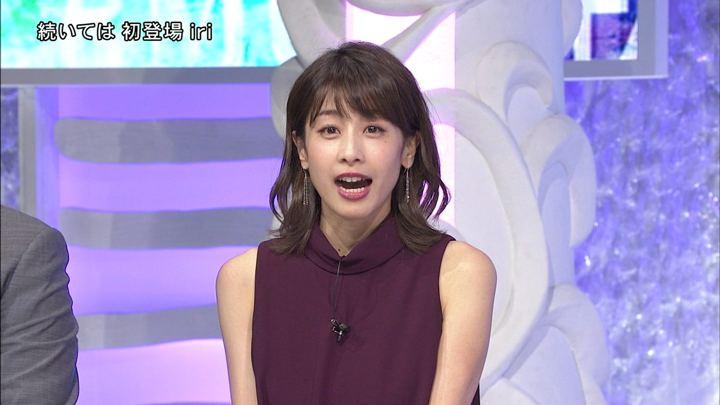 2018年10月13日加藤綾子の画像15枚目