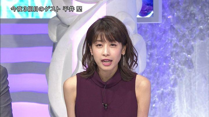 2018年10月13日加藤綾子の画像20枚目