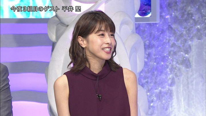 2018年10月13日加藤綾子の画像21枚目