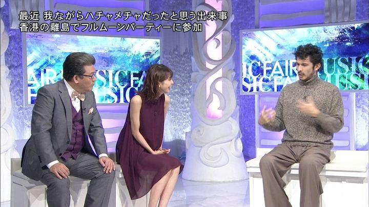 2018年10月13日加藤綾子の画像27枚目