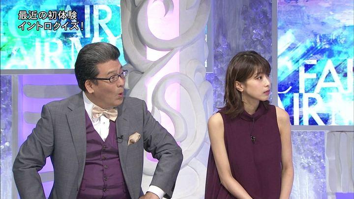 2018年10月13日加藤綾子の画像33枚目
