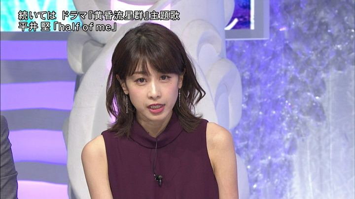2018年10月13日加藤綾子の画像36枚目