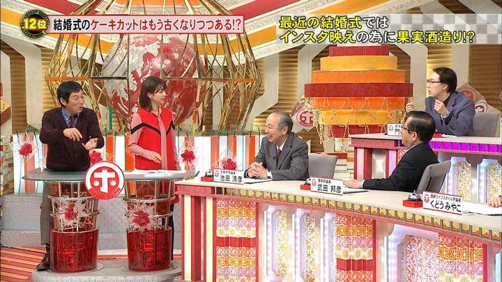 2018年10月17日加藤綾子の画像04枚目