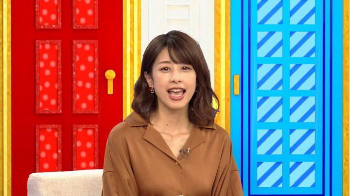 2018年10月18日加藤綾子の画像01枚目