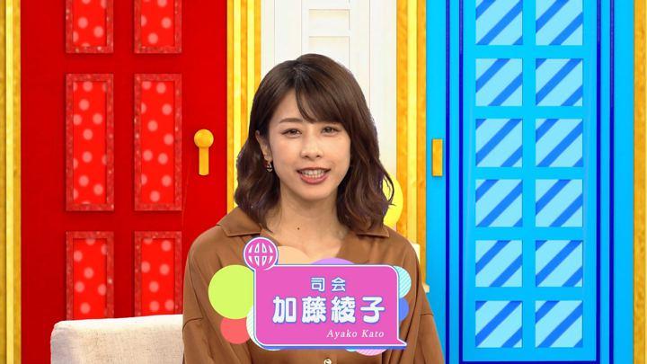 2018年10月18日加藤綾子の画像02枚目